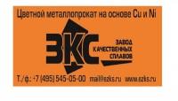 "Эфир ""Петербургского дневника"" о Книжном Салоне"