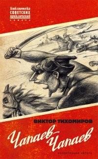 12 сентября/вс –12.00 - КНИЖНАЯ ЯРМАРКА издательств «АМФОРА» (СПб) и AD MARGINEM (Москва)