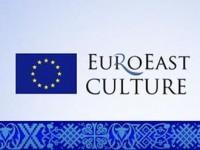 ЕС поддержит книжный рынок в Армении, Грузии и Украине