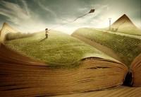 Афиша: Дети-писатели