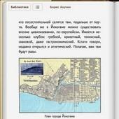 Борис Акунин занялся торговлей своими книгами в е-формате