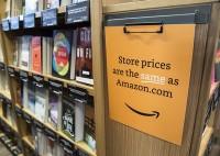 Amazon может открыть до 400 книжных магазинов