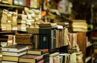 Аналитика книжного рынка за 2018 год