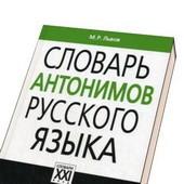 «АСТ-Пресс» отсудило у Яндекса полмиллиона рублей за словарь