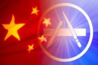 Китайский издатель выиграл иск у Apple