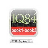 Японские издатели нашли в магазине приложений Apple пиратские книги
