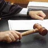 В России может появиться единый суд по интеллектуальным правам