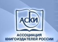 В Дагестане обсудили проблемы регионального книгоиздания