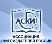 АСКИ анонсировала очередной конкурс «Лучшие книги года»