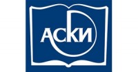 13-й съезд АСКИ прошел в онлайн-формате