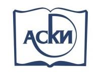 АСКИ объявляет о проведении конкурса «Лучшие книги года — 2013»