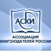АСКИ будет расширять сотрудничество с бывшими союзными республиками