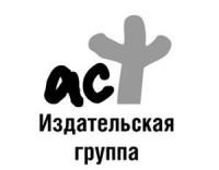 «АСТ» проиграла первые иски по предъявленным налоговым претензиям