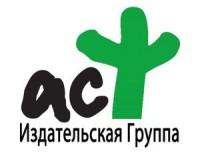 «АСТ» подозревают в уклонении от уплаты налогов