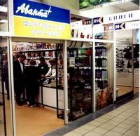 Анна Голосовская: тем, кто продавал книги по почте или вразнос, было негде взять товар