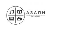 АЗАПИ в 2013 году закрыла 27 пиратских сайтов