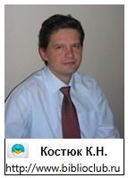 В Министерстве образования и науки РФ приняты «Требования к обеспеченности обучающихся вузов доступом к электронным научным и образовательным ресурсам»
