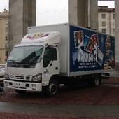 Российские регионы ближе познакомятся с ММКВЯ