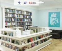 На создание библиотек нового поколения в России направлено 2 млрд рублей