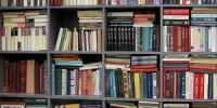 80% российских библиотек не оснащены необходимым оборудованием