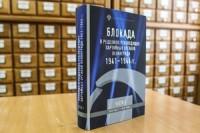 Неизвестные документы о блокаде Ленинграда опубликованы на сайте СПбГУ
