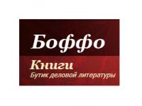 Интернет-магазин «Боффо» был продан «Аудиомании» за $1,5 млн