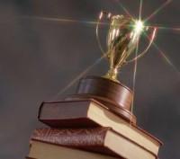 Российские литературные премии: кто и за что их получает