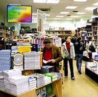 The Independent: «Как изменилась российская литература?»