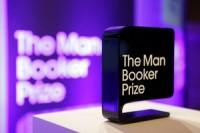 Шорт-лист Букеровской премии за 2019 год объявлен