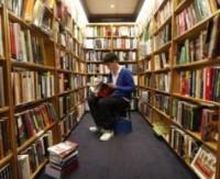 Продажи книг для широкой аудитории в США выросли на 6,9% в 2012 году