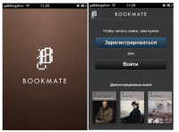 Книжный сервис Bookmate объявил о выходе на международные рынки