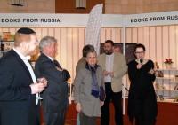 Книги России. Программа мероприятий 25-й Международной книжной ярмарки в Иерусалиме