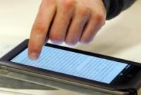 Европейский Суд запретил снижать НДС на электронные книги