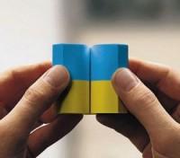 Украинские издатели учатся по-новому продавать свою продукцию