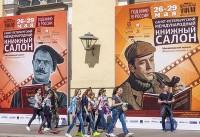 Более 240 тысяч посетителей побывало на Книжном салоне в Петербурге