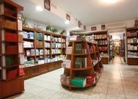 На открытие книжных магазинов предлагается давать субсидии до 500 тысяч рублей