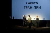 В Москве назвали лучшие буктрейлеры года