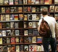 Годовой объем продаж печатных книг в США сократился в штуках на 8,9%