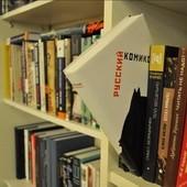 В Петербурге открылись два независимых книжных магазина