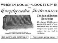 «Британнику» больше не будут печатать