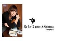 Юлия Гумен: «Нужен автор, который проломит стереотипы»