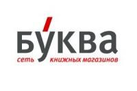 Сеть книжных магазинов «Буква» проходит реструктуризацию