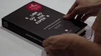 Книга, которая не может ждать