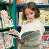 Редкие детские книги переведут в цифровой формат