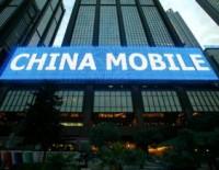 China Mobile займется электронными книгами