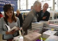 GfK: Россия входит в тройку самых читающих стран