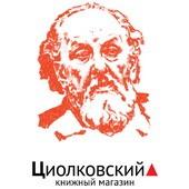 Основатели «Фаланстера» открывают в Москве «Циолковский»