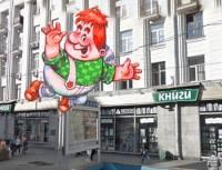 Colta.ru: Гальванизация лягушки