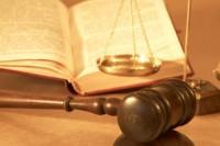 Начал работу Суд по интеллектуальным правам