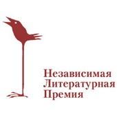«Дебют» продвинет своих лауреатов на международный рынок